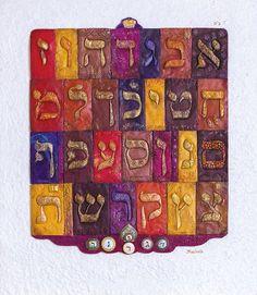 Alef Bais by Muchnik ~ www.muchnikarts.com