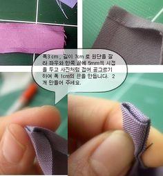 출처:추 출처:바늘친구 김양숙