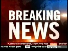 Live BD Terrorist Attacked at Gulshan Restaurant 2 July 2016 Bangladesh ...