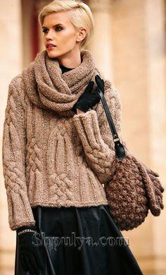 Пуловер с косами, шарф-хомут и сумка с шишечками