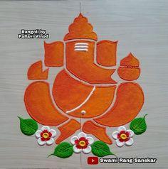 Easy Rangoli Designs Videos, Rangoli Designs Flower, Colorful Rangoli Designs, Rangoli Designs Diwali, Beautiful Rangoli Designs, Kolam Designs, Ganesh Rangoli, Shri Ganesh, Clay Ganesha