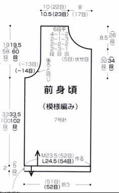 чтение японских схем | Записи в рубрике чтение японских схем | Дневник Жанна_Карпова : LiveInternet - Российский Сервис Онлайн-Дневников