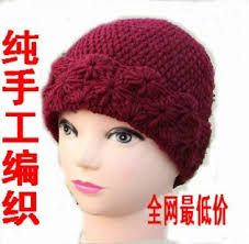 114 лучших изображений доски шапочки за 2019 Crochet Hats Knit