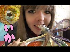 Scary Japanese Food - Ika Dori Don - http://nihonscope.com/food-and-sake/scary-japanese-food-ika-dori-don/