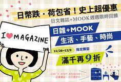 格紋 Theme Template, Peanuts Comics, Snoopy, Templates, Reading, Books, Fictional Characters, Stencils, Libros