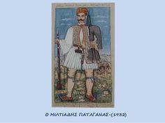 ΘΕΟΦΙΛΟΣ Ο Μιλτιάδης Γιαταγάνας.