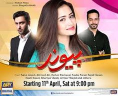 Paiwand Episode 17 – 22th August 2015