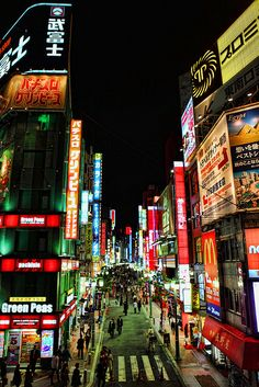 Shinjuku, Tokyo, Japan  Bucket list for sure!