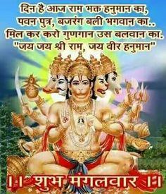 Jai mahaveer Hanuman