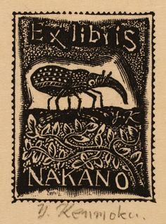 Yaichi Kenmoku, Art-exlibris.net