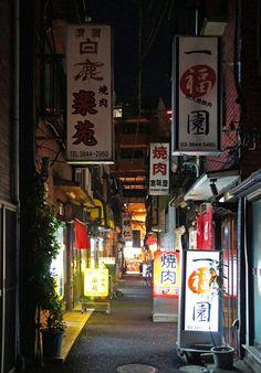 夜散歩のススメ「浅草 焼肉横丁」東京都台東区
