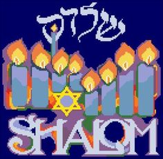 Festival Of Lights shalom jewish cross stitch chart Kooler Design Studio $10.80