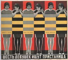 "movie poster   ""six girls seeking shelter""   stenberg brothers   1928"