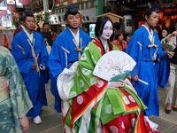 A woman dressed in junihitoe. Heian Era, Coffee Cup Set, Japanese Kimono, Geisha, Mystery, Colours, Woman, Board, Fashion