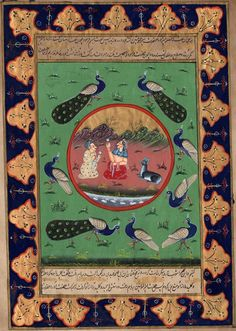 Persian Miniature Art Handmade Illuminated Manuscript Calligraphy Folk Painting