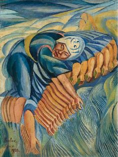 Бурлюк Давид Давидович. 1882-1967 ПОСАДКА РИСА (ЯПОНКА САДИТ РИС). 1920 Холст (мешковина), масло