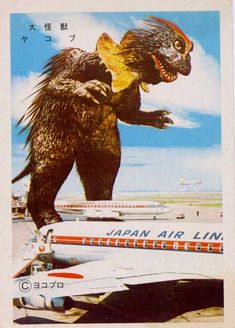"""These vintage Japanese bromide cards — known as Pachimon Postcards — were published by Yokopro in the 1970s. They feature """"pachimon kaiju"""", counterfeit monsters that have been painted into scenes of familiar tourist attractions and locations around the world. As imitations of assorted monsters from Japanese TV shows and feature films, pachimon kaiju mimic various Toho creations and offer more than a hint of weird critters from the Ultraman franchise."""