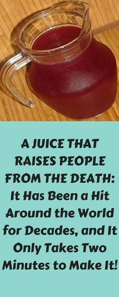 This super-healthy juice has been suggested to people suffering from dangerous diseases like cancer for decades since it can strengthen your immune system, improve your [. Healthy Juices, Healthy Drinks, Healthy Tips, Keeping Healthy, Healthy Eating, Natural Cures, Natural Healing, Health And Beauty, Health And Wellness