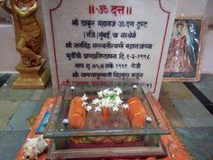 Dattatraya Mandir, Maharashtra