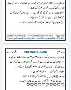 Romantic Novels To Read, Urdu Novels, Math, Reading, Math Resources, Reading Books, Mathematics
