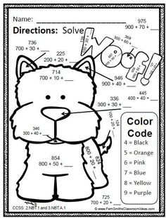 3rd Grade Go Math 1.6 Color By Numbers Break Apart