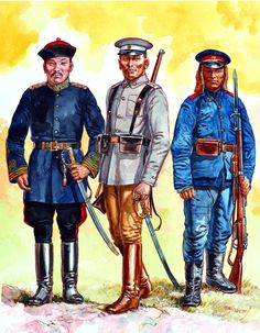 Late Imperial Chinese Army