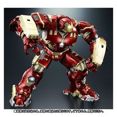 chogokin-x-shfiguarts-iron-man-mark-44-hulkbuster-limited-edition (9)