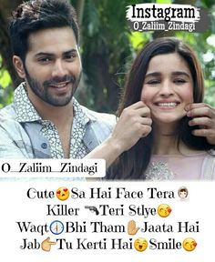 Jerry  ki smile 😊 Bff Quotes, Couple Quotes, Friendship Quotes, Adorable Quotes, Sweet Love Quotes, Love Quates, Attitude Quotes For Boys, Romantic Love Song, Bollywood Quotes