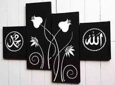 Kaligrafi Allah, Collor, Islamic Art Calligraphy, Wall Decor, Drawings, Painting, Instagram, Bedroom, Home Decor