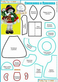 Look at the webpage to read more on DIY Christmas Projects Christmas Makes, Christmas Deco, Christmas Ornaments, Christmas Craft Projects, Christmas Sewing, Felt Patterns, Stuffed Toys Patterns, Easy Halloween Crafts, 242