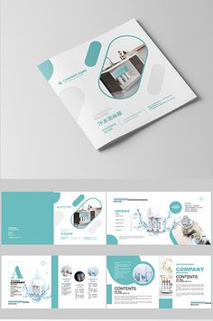 Medical Brochure, Corporate Brochure, Corporate Design, Flyer Design, Brochure Cover, Brochure Layout, Brochure Ideas, Leaflet Design, Booklet Design