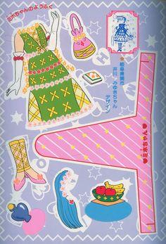 http://www.onlyshojo.com/Immagini/Fancylala/Lala116.jpg