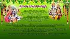 Vaikuntha Chaturdasi information in telugu-Kartheeka Pournami Significance information detail in telugu Festival Information, Girl Blog, English Quotes, Hindi Quotes, Telugu, Detail