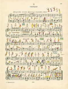 Colorful Everyday Scenes Illustrated on Vintage Sheet Music by 'People Too' (Colossal) Sheet Music Art, Music Paper, Vintage Sheet Music, Vintage Sheets, Art Music, Music Sheets, Music Artwork, Piano Music, Books Art