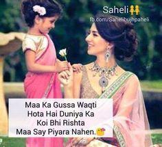 Love u Ammi jaan