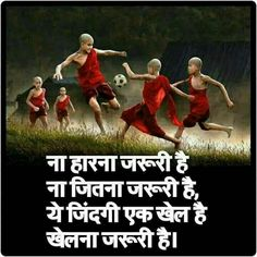 Image may contain: 1 person, text Hindi Quotes On Life, Motivational Quotes In Hindi, Year Quotes, True Quotes, Words Quotes, Inspirational Quotes, Quotes Images, Lyric Quotes, Wisdom Quotes