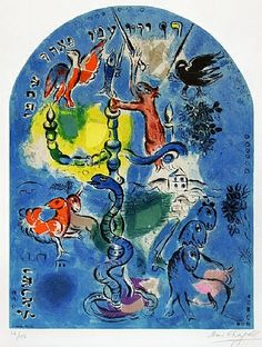 Marc Chagall Stained Jerusalem Windows | ... Dan, from The Twelve Maquettes of Stained Glass Windows for Jerusalem