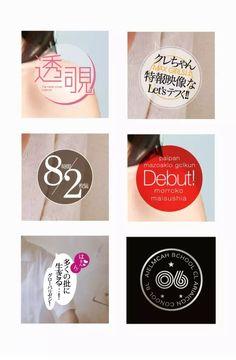 Awesome AV Logo &Icon Graphic Design Ci Design, Menu Design, Type Design, Layout Design, Logo Design, Graphic Design, Typography Logo, Logo Branding, Logos