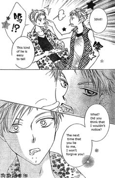 Ouran High School Host Club 45 - Read Ouran High School Host Club 45 Manga Scans Page Free and No Registration required for Ouran High School Host Club 45 Hikaru Y Kaoru, Ouran Host Club Manga, Monthly Girls' Nozaki Kun, Ouran Highschool, High School Host Club, Comic Panels, Rich Kids, Manga Pages, Kpop Aesthetic
