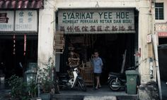 Tom Ryaboi photos from South East Asia via Nelli Arnths Blog