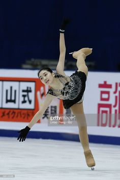 Zijun Li of China competes in the Ladies Short Program on day two of Audi Cup of China ISU Grand Prix of Figure Skating 2015 at Beijing Capital Gymnasium on November 7, 2015 in Beijing, China.