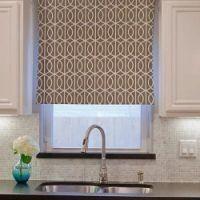 Stylish DIY Window Treatment {Shades}