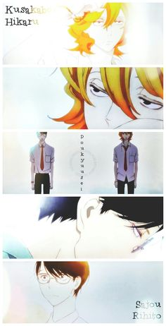 Kusakabe Hikaru x Sajou Rihito / Doukyuusei Manga Art, Manga Anime, Nakamura Asumiko, Funny School Memes, Anime Scenery Wallpaper, Yuri, Asian Love, Film D'animation, Anime Nerd