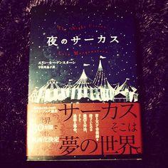 「真夏の夜に。『夜』がタイトルのおすすめ小説10選。」に含まれるinstagramの画像 MERY [メリー]