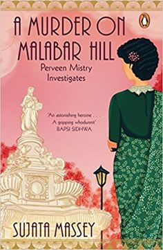 Love a little stronger by preeti shenoy e bookpool e books a murder on malabar hills by sujata massey e bookpool fandeluxe Gallery