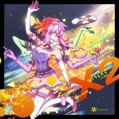 Lilium X2 by Lilium Records on SoundCloud