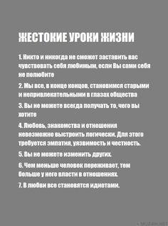 Жестокие уроки жизни http://muz4in.net/news/zhestokie_uroki_zhizni/2016-10-21-42215