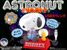 Cube Peanuts Snoopy USB Swing Astronaut cute Figure