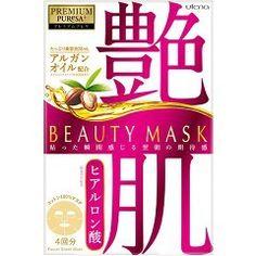 Utena Premium Puresa Argan Oil Beauty Mask with Collagen is a facial mask from Puresa, a skin care series from the Japanese manufacturer Utena. Argan Oil, Jojoba Oil, Label Design, Packaging Design, Japanese Packaging, Macadamia Oil, Rosehip Oil, Hyaluronic Acid, Facial Masks