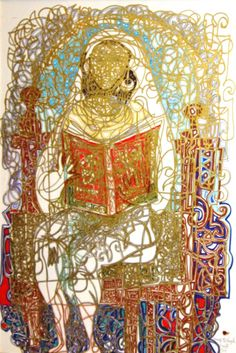 Omar El Nagdi - The Book Reader | 35 x 50 cm | Water Color on Paper | 2008 Modern Artists, Contemporary Artists, Oil Paintings, Painting Art, Mosaic Maker, Middle Eastern Art, Egypt Art, Book Reader, Museum Of Modern Art